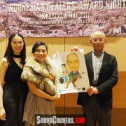 Dedikasi PT.MMI untuk Musik Indonesia
