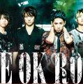 "ONE OK ROCK MENGUMUMKAN TOUR KONSER ""EYE OF THE STORM ASIA TOUR 2020 INDONESIA"""